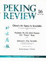 Peking Review - 1965 - 16