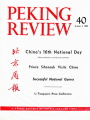 Peking Review - 1965 - 40