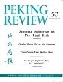 Peking Review - 1965 - 50