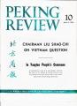 Peking Review - 1966 - 10