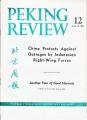Peking Review - 1966 - 12