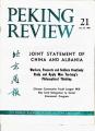 Peking Review - 1966 - 21