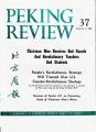 Peking Review - 1966 - 37