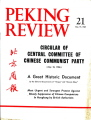 Peking Review - 1967 - 21