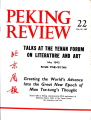 Peking Review - 1967 - 22