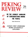 Peking Review - 1967 - 26