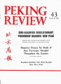 Peking Review - 1967 - 43
