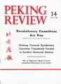 Peking Review - 1968 - 14