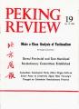 Peking Review - 1968 - 19
