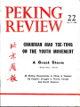 Peking Review - 1968 - 22
