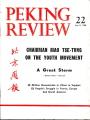 Peking Review - 1968 - 22
