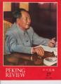 Peking Review - 1968 - 27