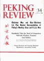 Peking Review - 1968 - 34