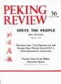 Peking Review - 1968 - 36