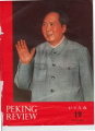 Peking Review - 1969 - 19