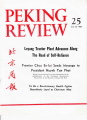 Peking Review - 1969 - 25