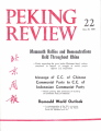 Peking Review - 1970 - 22