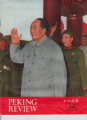 Peking Review - 1970 - 32