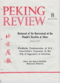Peking Review - 1971 - 08