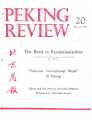 Peking Review - 1971 - 20