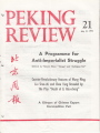 Peking Review - 1971 - 21