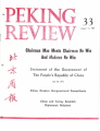 Peking Review - 1971 - 33