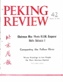 Peking Review - 1971 - 42
