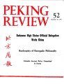 Peking Review - 1971 - 52