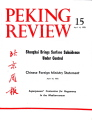 Peking Review - 1972 - 15