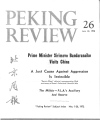 Peking Review - 1972 - 26
