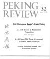 Peking Review - 1972 - 32