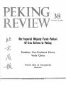 Peking Review - 1972 - 38