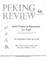 Peking Review - 1972 - 46