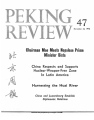 Peking Review - 1972 - 47