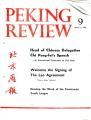 Peking Review - 1973 - 09
