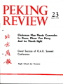 Peking Review - 1973 - 23