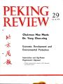 Peking Review - 1973 - 29