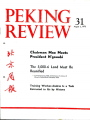 Peking Review - 1973 - 31