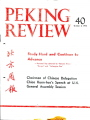 Peking Review - 1973 - 40