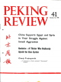 Peking Review - 1973 - 41