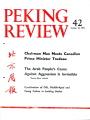 Peking Review - 1973 - 42