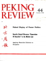 Peking Review - 1973 - 44