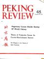Peking Review - 1973 - 48