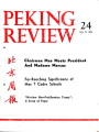 Peking Review - 1975 - 24