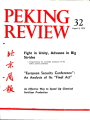 Peking Review - 1975 - 32
