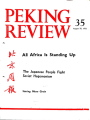 Peking Review - 1975 - 35
