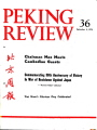 Peking Review - 1975 - 36