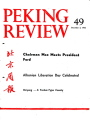 Peking Review - 1975 - 49