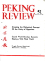 Peking Review - 1975 - 51