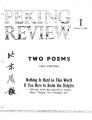Peking Review - 1976 - 01